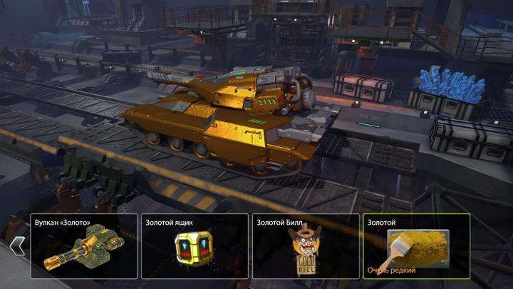 Новые контейнеры в Tanki X